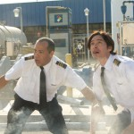 Air-Collision-Still-Gerald-Web-Rosco-Simms