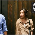 petty-romance_2010_movie-review_you-won-cannes