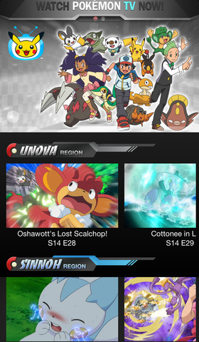 you-won-cannes-pokemon-app-screenshot-1